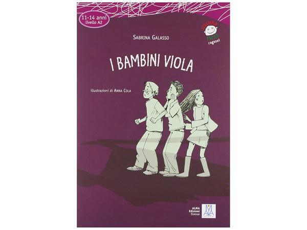 画像1: CD付き 11-14歳向けテキスト 紫の子どもたち イタリア語【A2】