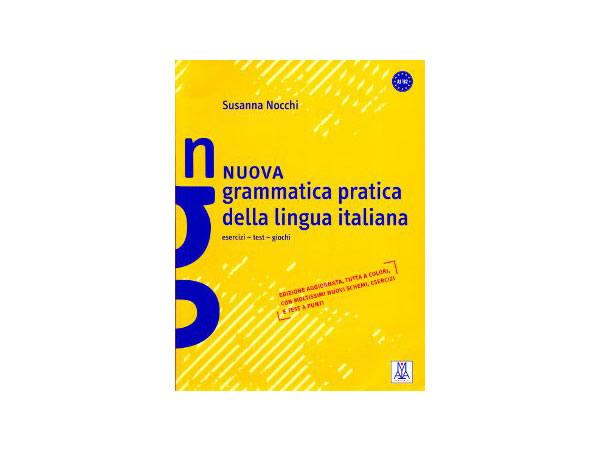 画像1: 実践イタリア語文法問題集 【A1】【A2】【B1】【B2】