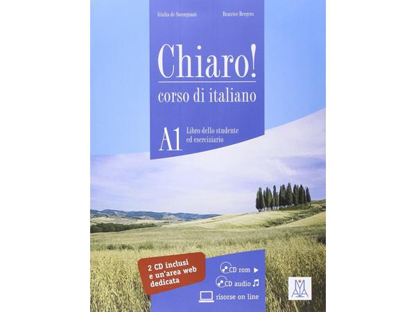 画像1: ベーシック イタリア語 Chiaro! A1. CD付き授業用教科書、CD付き練習問題集 、教師用指導書、CD付き聞き取り練習問題集 PLIDA認定教材【A1】