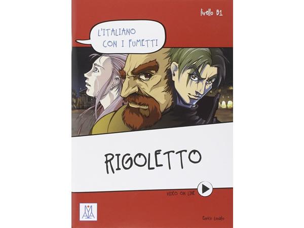 画像1: 漫画で学ぶ、イタリア語 問題集 Rigoletto 【B1】