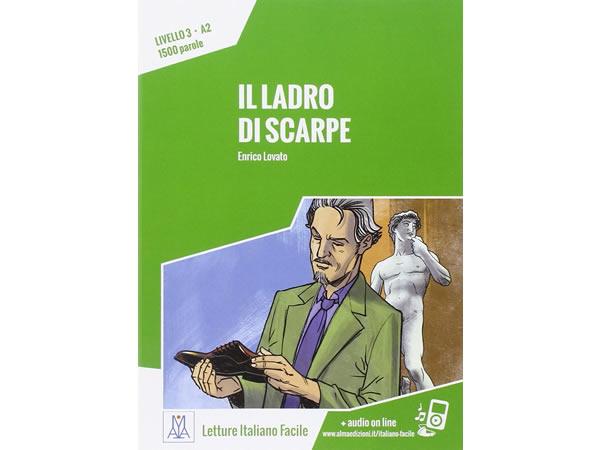 画像1: オーディオ付き ストーリーにそって学ぶ単語1500 Il ladro di scarpe イタリア語【A2】