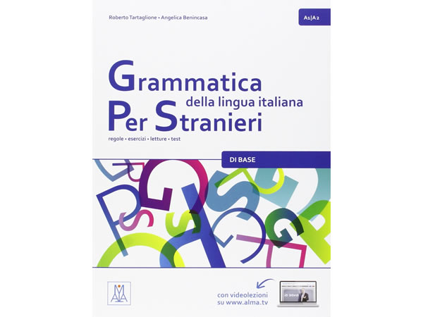 画像1: イタリア語文法を学ぼう Grammatica della lingua italiana per stranieri: 1 【A1】【A2】