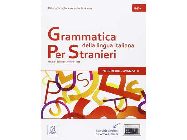 画像1: イタリア語文法を学ぼう Grammatica della lingua italiana per stranieri: 2 【B1】【B2】