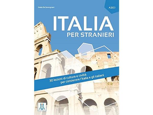 画像1: イタリアを知ろう Italia per stranieri 【A2】【B1】【B2】【C1】
