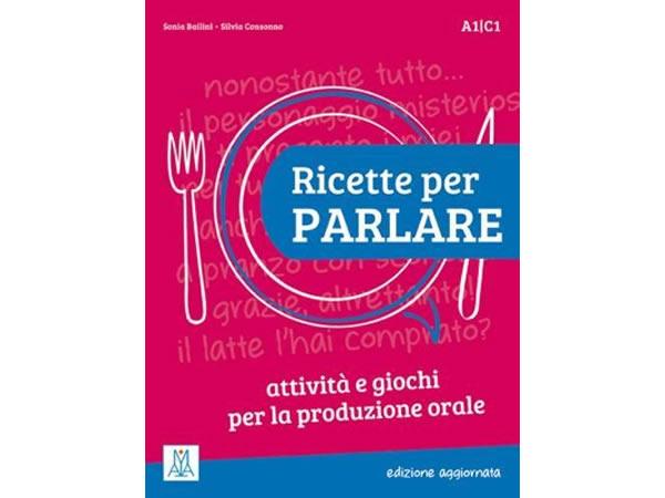 画像1: イタリア語 会話練習ブック  Ricette per parlare 【A1】【A2】【B1】【B2】【C1】