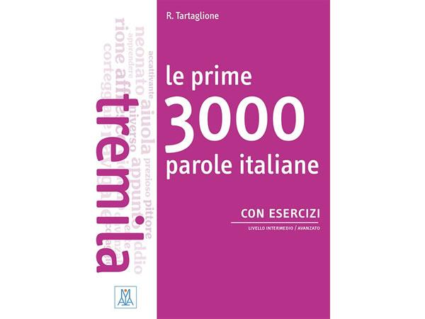 画像1: イタリア語 基本のイタリア語3000語を身につける練習ブック Le prime 3000 parole italiane 【B1】【B2】