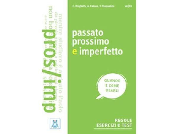 画像1: イタリア語 過去・半過去の練習ブック Passato prossimo e imperfetto 【A1】【A2】【B2】