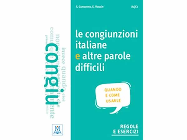 画像1: イタリア語 接続詞と難しい単語の使い方の練習ブック Le congiunzioni italiane e altre parole difficili 【A1】【A2】【B1】【B2】【C1】