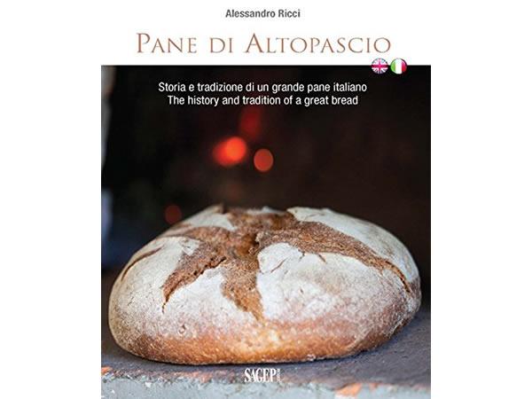 画像1: イタリア語で知る、アルトパーショのパン 偉大なイタリアのパンの歴史と伝統【B2】【C1】