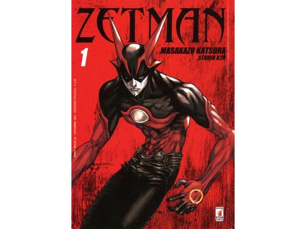 画像1: イタリア語で読む、桂正和の「ZETMAN」1巻-20巻 【B1】