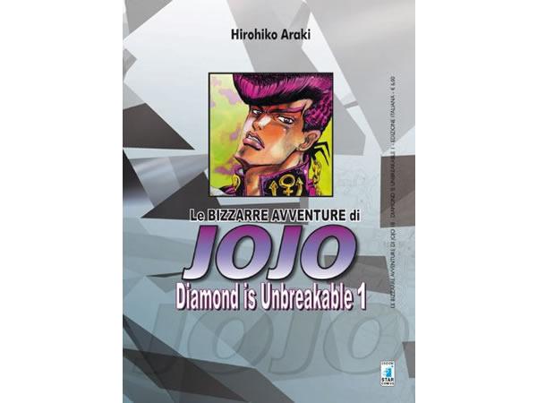 画像1: イタリア語で読む、荒木飛呂彦の「ジョジョの奇妙な冒険 ダイヤモンドは砕けない」1巻-12巻 【B1】