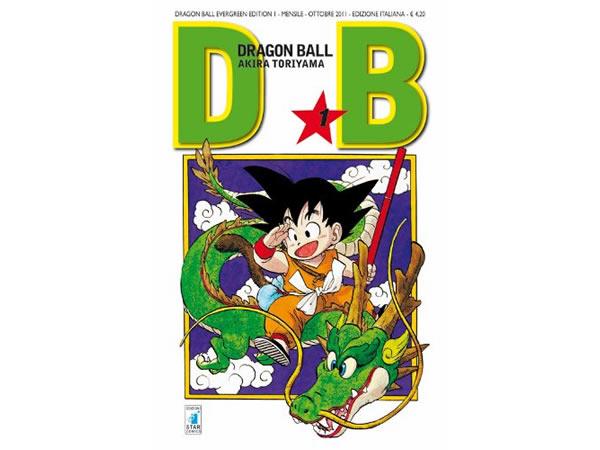 画像1: イタリア語で読む、鳥山明の「ドラゴンボール」1巻-42巻 【B1】