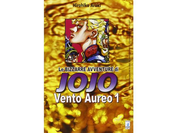 画像1: イタリア語で読む、荒木飛呂彦の「ジョジョの奇妙な冒険 黄金の風」1巻-10巻 【B1】