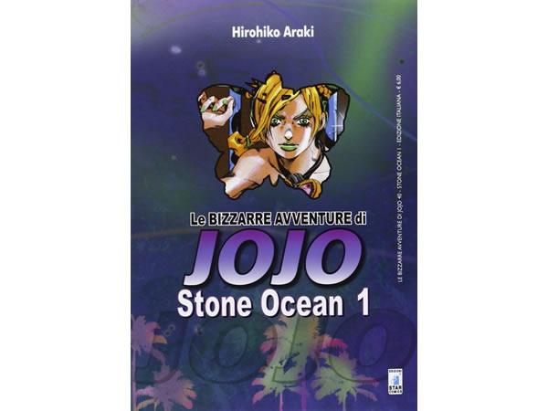 画像1: イタリア語で読む、荒木飛呂彦の「ジョジョの奇妙な冒険 ストーンオーシャン」1巻-11巻 【B1】