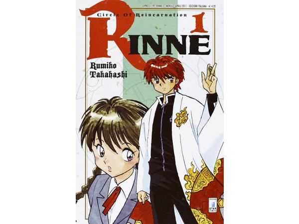 画像1: イタリア語で読む、高橋留美子の「境界のRINNE」1巻-36巻【B1】