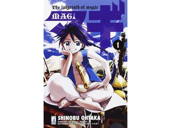 画像1: イタリア語で読む、大高忍の「マギ」1巻-35巻 【B1】