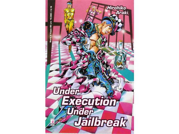 画像1: イタリア語で読む、荒木飛呂彦の「死刑執行中脱獄進行中」【B1】