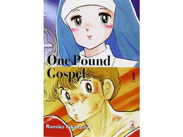 画像1: イタリア語で読む、高橋留美子の「1ポンドの福音」1巻-4巻【B1】