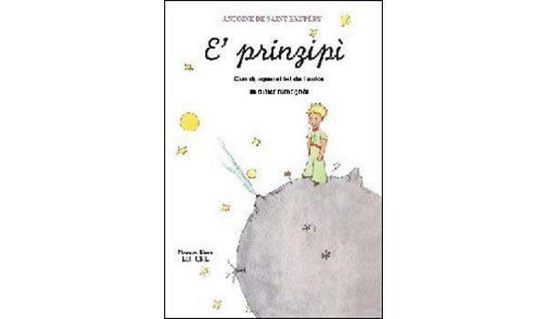 画像1: ロマーニャ方言で読む、星の王子様 【B2】【C1】【C2】
