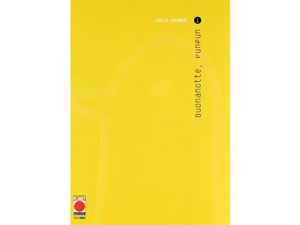 画像1: イタリア語で読む、浅野いにおの「おやすみプンプン」1巻-13巻 【B1】