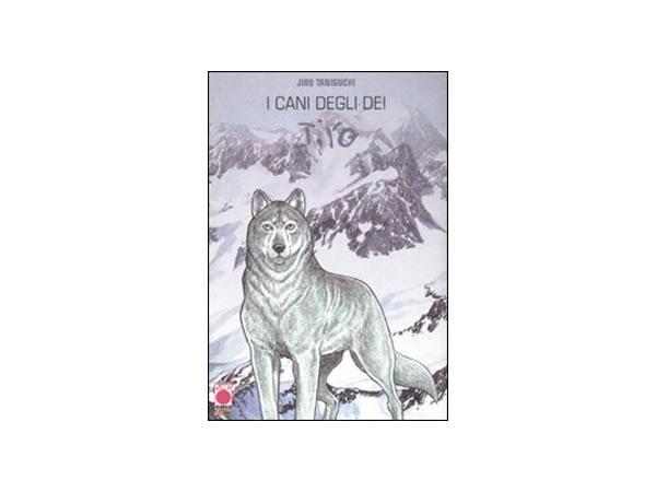 画像1: イタリア語で読む、谷口ジローの「神の犬 ブランカII」 【B1】