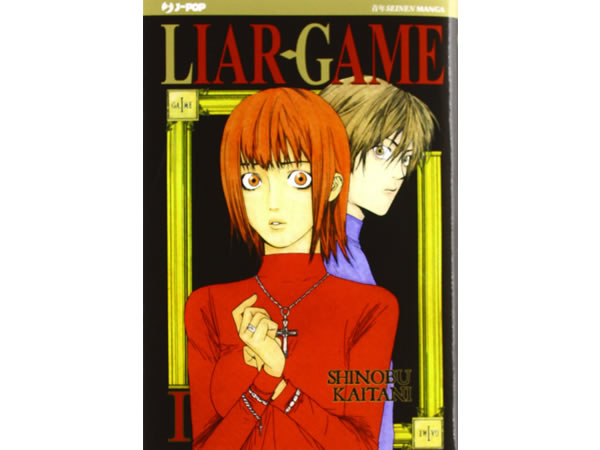 画像1: イタリア語で読む、甲斐谷忍の「LIAR GAME」1巻-19巻 【B1】