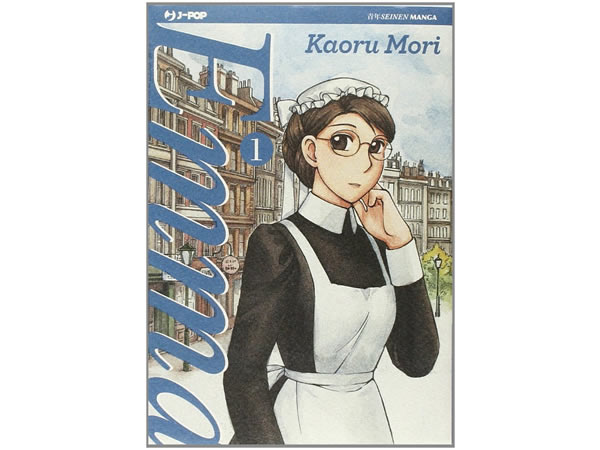 画像1: イタリア語で読む、森薫の「エマ Emma」1巻-10巻 【B1】
