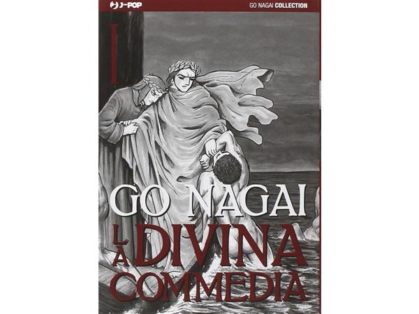 画像1: イタリア語で読む、ダンテ・アリギエーリ・永井豪の「神曲」1巻、2巻、3巻 【B1】