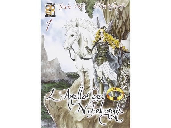 画像1: イタリア語で読む、池田理代子の「ニーベルンクの指輪」1巻-4巻 【B2】