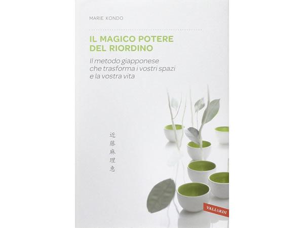 画像1: イタリア語で読む近藤麻理恵のときめく片づけの魔法 【B1】【B2】【C1】