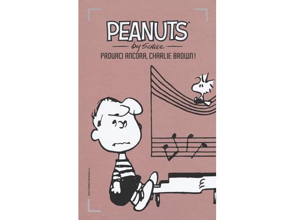 画像1: イタリア語で漫画、ピーナッツを読む  Provaci ancora, Charlie Brown!: 19【B1】