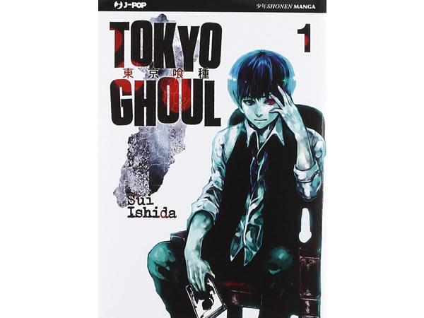 画像1: イタリア語で読む、石田スイの「東京喰種トーキョーグール」1巻-14巻 【B1】