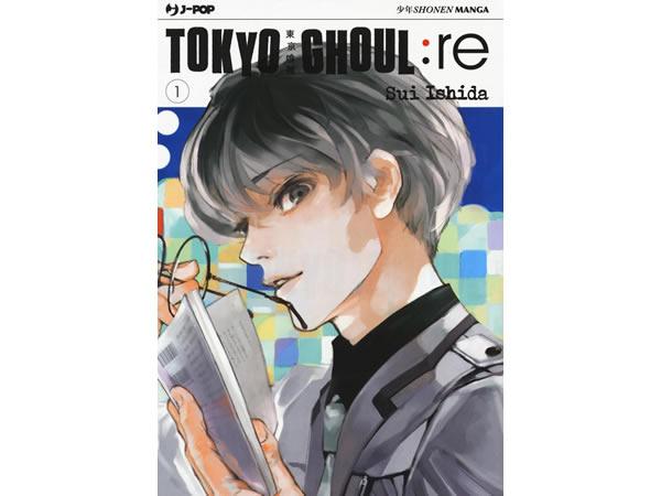 画像1: イタリア語で読む、石田スイの「東京喰種トーキョーグール:re」1巻-10巻 【B1】