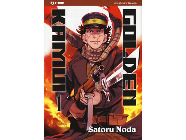 画像1: イタリア語で読む、野田サトルの「ゴールデンカムイ」1巻-9巻 【B1】