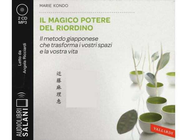 画像1: CDオーディオブック  イタリア語で聞く、近藤麻理恵のときめく片づけの魔法 【B1】【B2】【C1】