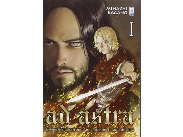 画像1: イタリア語で読む、カガノミハチの「アド・アストラ -スキピオとハンニバル-」1巻-11巻 【B2】
