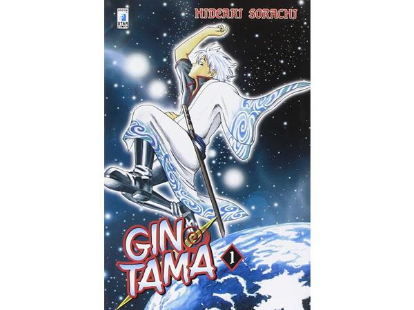 画像1: イタリア語で読む、空知英秋の「銀魂 -ぎんたま-」1巻-45巻 【B1】