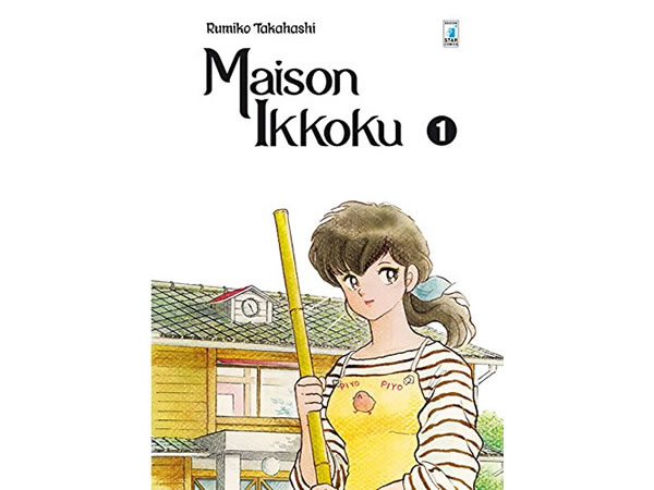 画像1: イタリア語で読む、高橋留美子の「めぞん一刻」1巻-10巻【B1】