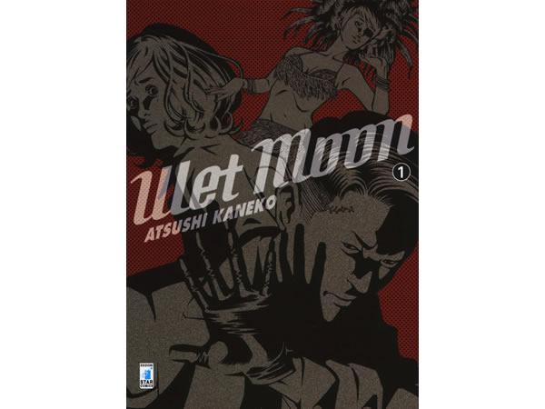 画像1: イタリア語で読む、カネコアツシの「Wet moon」1巻-3巻 【B1】