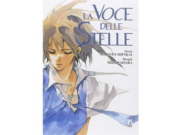 画像1: イタリア語で読む、新海誠の「ほしのこえ」 【B1】
