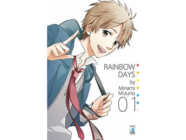 画像1: イタリア語で読む、水野美波の「虹色デイズ」1巻-15巻 【B1】