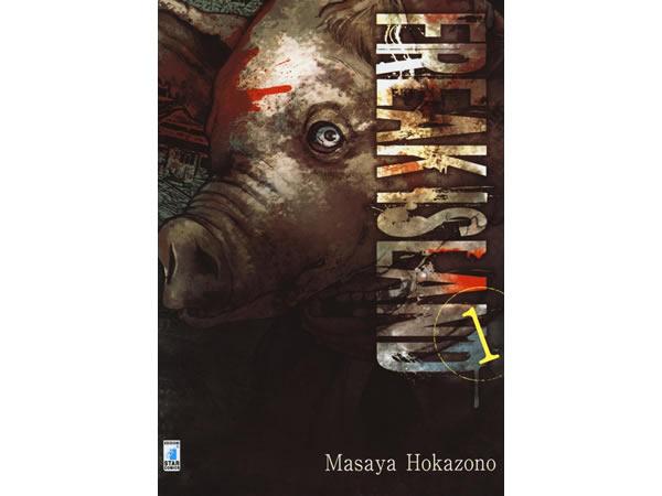 画像1: イタリア語で読む、外薗昌也の「鬼畜島」1巻-8巻 【B1】
