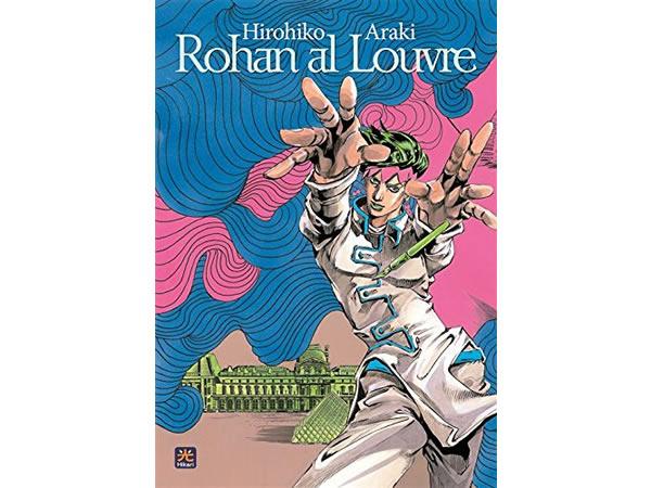 画像1: イタリア語で読む、荒木飛呂彦の「岸辺露伴 ルーヴルへ行く」【B1】