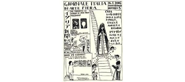 画像1: イタリア語で読む、YocciのGiornale Italia in Arte Fiera【A1】【A2】【B1】【B2】