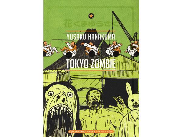 画像1: イタリア語で読む漫画、花くまゆうさくの「東京ゾンビ」【A2】