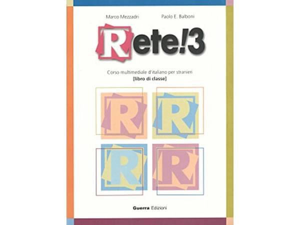 画像1: ベーシック イタリア語 Rete! 3. 授業用教科書、練習問題集 CD付き、教師用指導書、オーディオCD【B2】【C1】