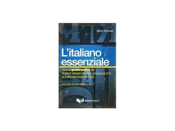 画像1: バッグに入れていつでも復習!イタリア語の基本 【A1】【A2】