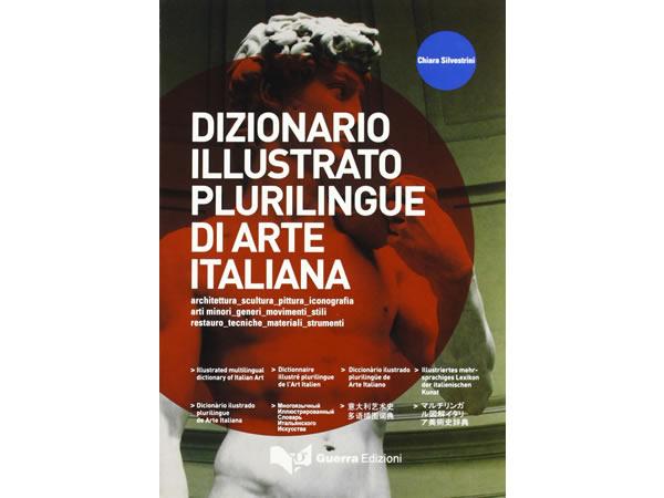 画像1: イタリア美術史辞典 イタリア美術を多言語で読もう 【B2】【C1】【C2】