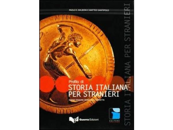 画像1: イタリア語 イタリアの歴史で学ぶイタリア語  PROFILO DI STORIA ITALIANA PER STRANIERI【B2】【C1】【C2】