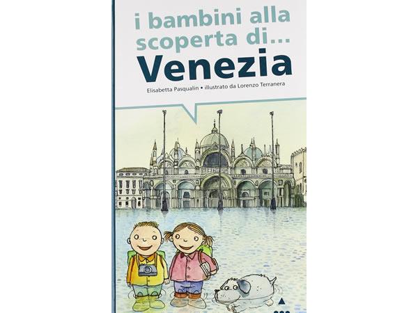 画像1: 子供のためのヴェネツィア・ガイドブック 【A2】【B1】 【B2】